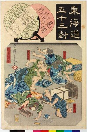 Utagawa Hiroshige: Mitsuke 見附 / Tokaido gojusan-tsui 東海道五十三対 (Fifty-three pairings along the Tokaido Road) - British Museum