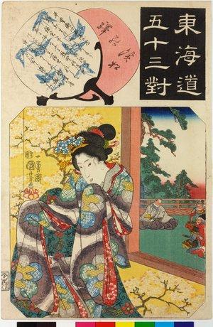 歌川国芳: Hamamatsu 浜松 / Tokaido gojusan-tsui 東海道五十三対 (Fifty-three pairings along the Tokaido Road) - 大英博物館