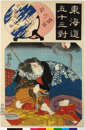 Utagawa Kuniyoshi: Maizaka 舞阪 / Tokaido gojusan-tsui 東海道五十三対 (Fifty-three pairings along the Tokaido Road) - British Museum