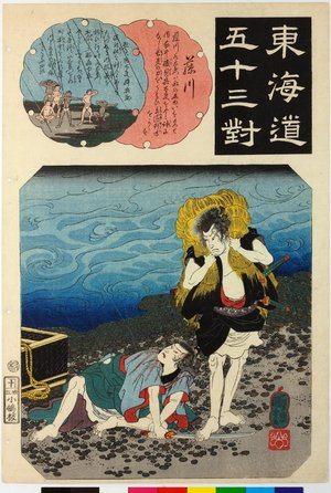 Utagawa Kuniyoshi: Fujikawa 藤川 / Tokaido gojusan-tsui 東海道五十三対 (Fifty-three pairings along the Tokaido Road) - British Museum