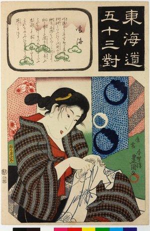 歌川国貞: Narumi 鳴海 / Tokaido gojusan-tsui 東海道五十三対 (Fifty-three pairings along the Tokaido Road) - 大英博物館