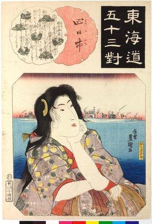 Utagawa Kunisada: Yokkaichi 四日市 / Tokaido gojusan-tsui 東海道五十三対 (Fifty-three pairings along the Tokaido Road) - British Museum