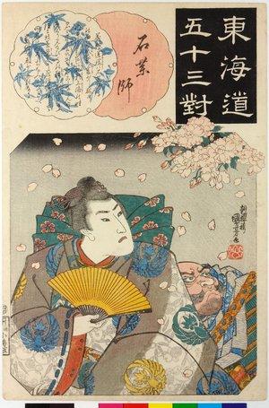 Utagawa Kuniyoshi: Ishiyakushi 右薬師 / Tokaido gojusan-tsui 東海道五十三対 (Fifty-three pairings along the Tokaido Road) - British Museum