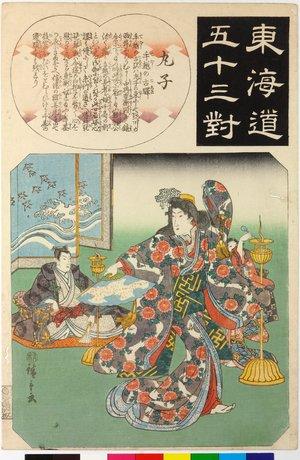 歌川広重: Mariko 丸子 / Tokaido gojusan-tsui 東海道五十三対 (Fifty-three pairings along the Tokaido Road) - 大英博物館