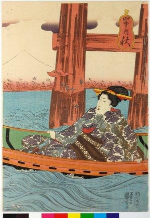 歌川国芳: Aki 秋 (Autumn) / Shiki no uchi 四季の内 (The Four Seasons) - 大英博物館