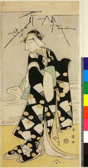 Katsukawa Shun'ei: diptych print - British Museum