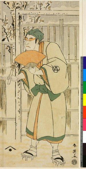 Katsukawa Shun'ei: triptych print - British Museum