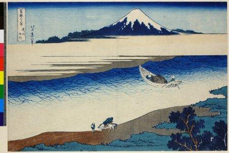 Katsushika Hokusai: Bushu Tomagawa 武州玉川 (The Tama River in Musashi Province) / Fugaku sanju-rokkei 冨嶽三十六景 (Thirty-Six Views of Mt Fuji) - British Museum
