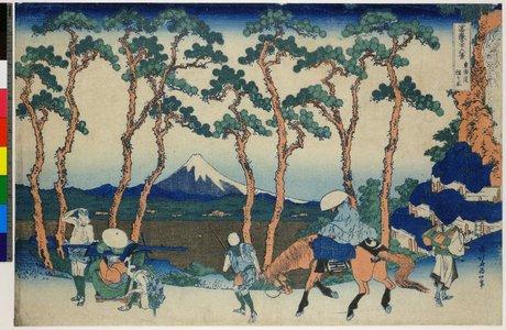 Katsushika Hokusai: Tokaido Hodogaya 東海道程ヶ谷 (Hodogaya on the Tokaido Highway) / Fugaku sanju-rokkei 冨嶽三十六景 (Thirty-Six Views of Mt Fuji) - British Museum