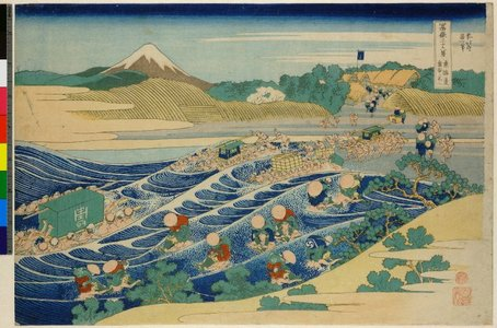 Katsushika Hokusai: Tokaido Kanaya no Fuji 東海道金谷ノ不二 (Fuji from Kanaya on the Tokaido Highway) / Fugaku sanju-rokkei 冨嶽三十六景 (Thirty-Six Views of Mt Fuji) - British Museum