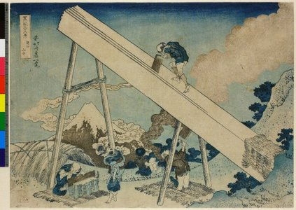 Katsushika Hokusai: Totomi sanchu 遠江山中 (In the Totomi Mountains) / Fugaku sanju-rokkei 冨嶽三十六景 (Thirty-Six Views of Mt Fuji) - British Museum