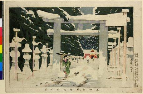 小林清親: Ueno Toshogu Sekisetsu no zu - 大英博物館