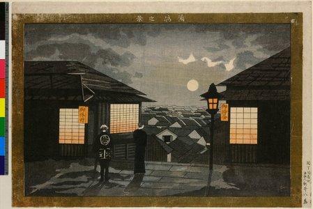 Ogura Ryuson: Yushimano kei - British Museum