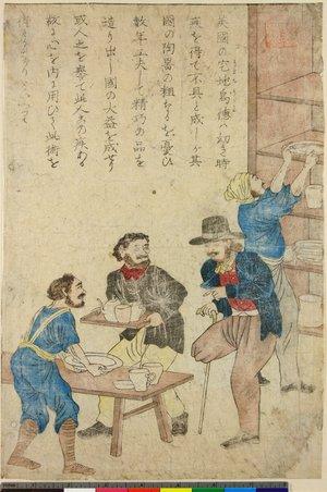 無款: yokohama-e / print - 大英博物館