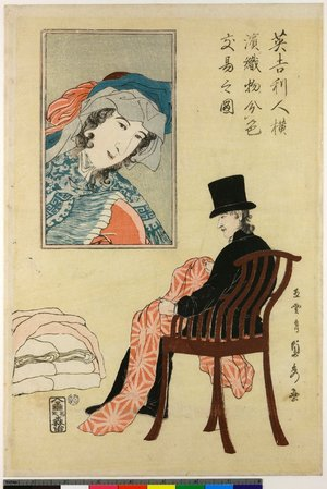歌川貞秀: Igirsujin Yokohama orimono nishiki-e koeki no zu - 大英博物館