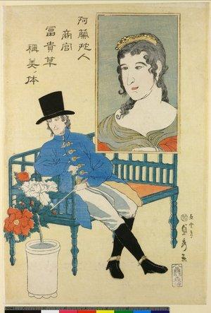 Utagawa Sadahide: Oranda-jin Shokan fuson soshomi no karada - British Museum