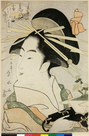 一楽亭栄水: Bijin Go-sekku - 大英博物館