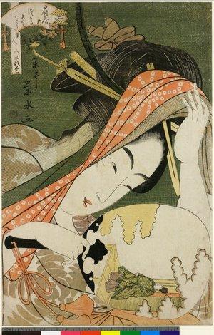 Ichirakutei Eisui: Ogiya uchi Tsukasa 扇屋内つかさ (Tsukasa of Ogiya) / Bijin go-sekku 美人五節句 (Beauties of the Five Festivals) - British Museum