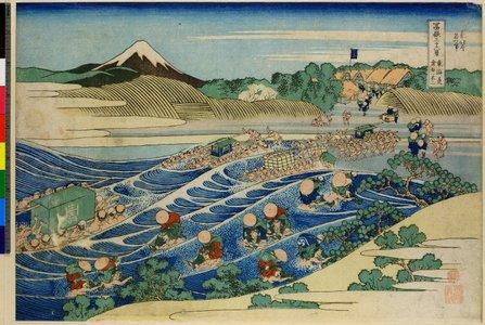 Katsushika Hokusai: Tokaido Kanaya no Fuji / Fugaku Sanju Rokkei - British Museum
