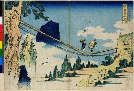 Katsushika Hokusai: Hi-Etsu no sakai tsuri-hashi / Shokoku Meikyo Kiran - British Museum