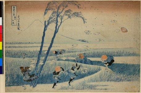 Katsushika Hokusai: Sunshu Ejiri 駿州江尻 / Fugaku sanju Rokkei - British Museum