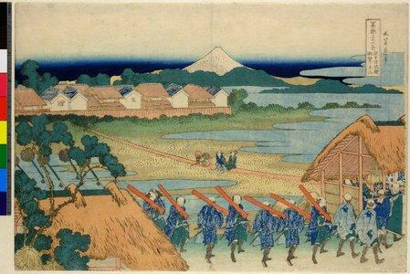 Katsushika Hokusai: [Ju] Senju kagai yori chobo no Fuji 従千住花街眺望ノ不二 (Fuji Seen in the Distance from Senju Pleasure Quarter [Edo]) / Fugaku sanju-rokkei 冨嶽三十六景 (Thirty-Six Views of Mt Fuji) - British Museum