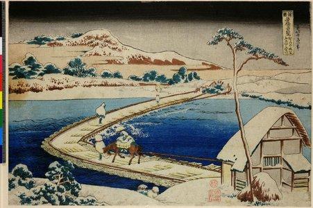 Katsushika Hokusai: Kozuke Sano fune-bashi no kozu / Shokoku Meikyo Kiran - British Museum