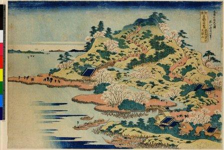 Katsushika Hokusai: Settsu Aji-gawa-guchi Tempozan / Shokoku Meikyo Kiran - British Museum