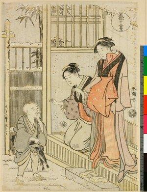 Katsukawa Shuncho: Fuzoku Juni-kei - British Museum