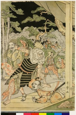 Kitagawa Utamaro: print / diptych print - British Museum