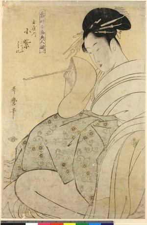 Kitagawa Utamaro: Toji zensei bijin-zoroi 当時全盛美人揃 - British Museum