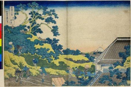Katsushika Hokusai: Toto Sundai 東都駿ダイ (Surugadai in Edo) / Fugaku sanju-rokkei 冨嶽三十六景 (Thirty-Six Views of Mt Fuji) - British Museum