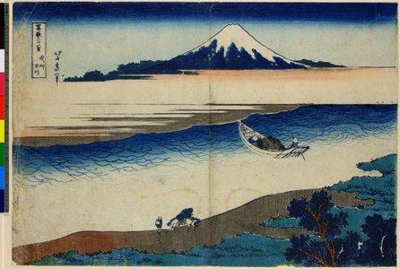 Katsushika Hokusai: Bushu Tamegawa / Fugaku Sanju Rokkei - British Museum