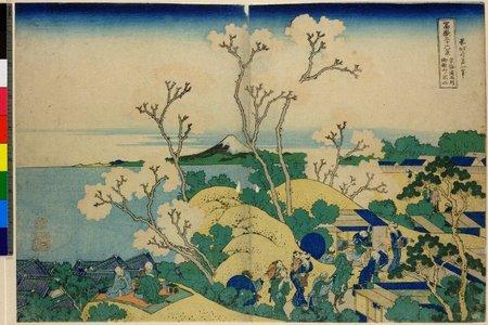 葛飾北斎: Tokaido Shinagawa Gotenyama no Fuji / Fugaku Sanju Rokkei - 大英博物館