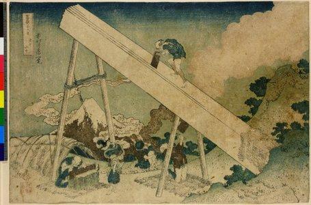 葛飾北斎: Totomi nakayama / Fugaku Sanju Rokkei - 大英博物館