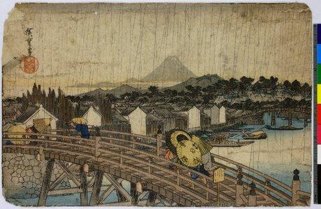 歌川広重: Nihon-bashi haku-u / Toto Meisho - 大英博物館