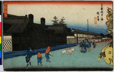 Utagawa Hiroshige: Shiba Shinsendo no zu 芝新銭堂之図 / Koto shokei 江都勝景 - British Museum