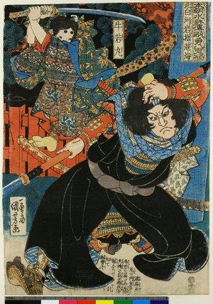 歌川国芳: Honcho Suikoden Goyu Hatsu-Hyaku-nin no Hitori - 大英博物館