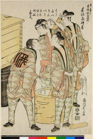 Katsukawa Shunzan: Ima no Toshi Seiro Niwaka Zensei Asobi - British Museum