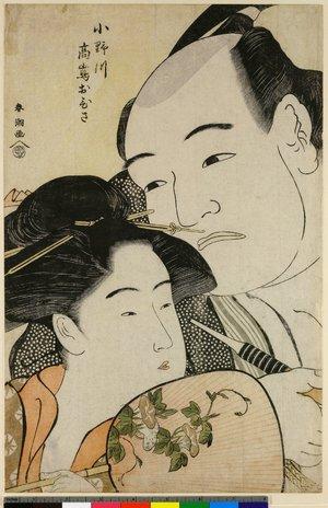 勝川春潮: - 大英博物館