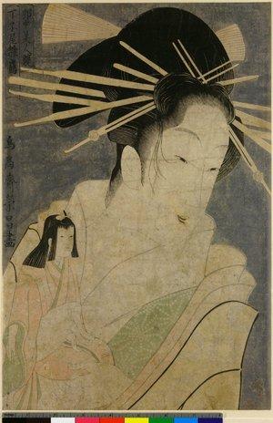 鳥高斎栄昌: Kakucha Bijin Kurabe - 大英博物館
