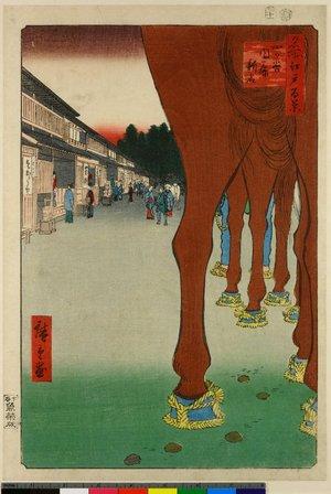 Utagawa Hiroshige: No 86,Yotsuya Naito Shinjuku / Meisho Edo Hyakkei - British Museum