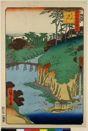 Utagawa Hiroshige: No 88,Taki-no-gawa / Meisho Edo Hyakkei - British Museum