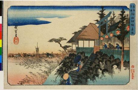 歌川広重: Kanda Myojin Higashizaka / Toto Meisho - 大英博物館