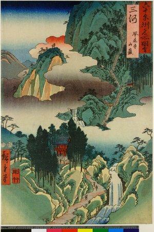 Utagawa Hiroshige: Mikawa Horaiji sanroku / Rokuju-yo Shu Meisho Zue - British Museum