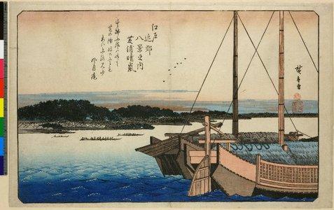 歌川広重: Shibaura seiran / Edo kinko hakkei (Eight Views in the Suburbs of Edo) - 大英博物館