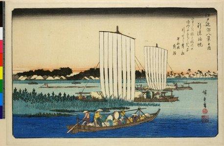 歌川広重: Gyotoku kihan / Edo kinko hakkei (Eight Views in the Suburbs of Edo) - 大英博物館