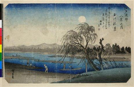 Utagawa Hiroshige: Tamagawa Shugetsu / Edo Kinko Hakkei no uchi - British Museum