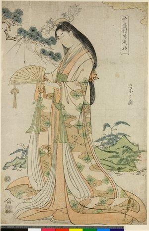 Hosoda Eishi: Ryaku Sanboku-tsui - British Museum