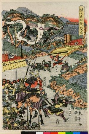 勝川春亭: Nanko Akasaka Rojo no zu - 大英博物館